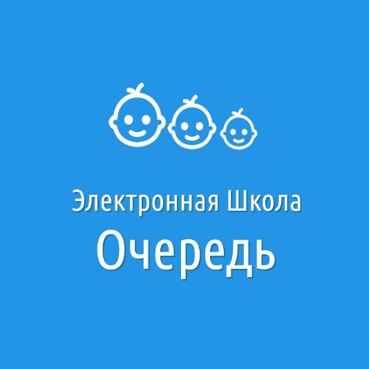 Где сделать рентген в Кемерово: 31 клиника с адресами и ценами от 100 до 3245.